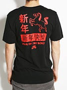 Nike SB Chinese New Year T-Shirt
