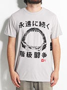 RVCA Jaw Bone Vintage Dye T-Shirt