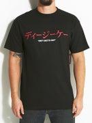 DGK Tokyo T-Shirt