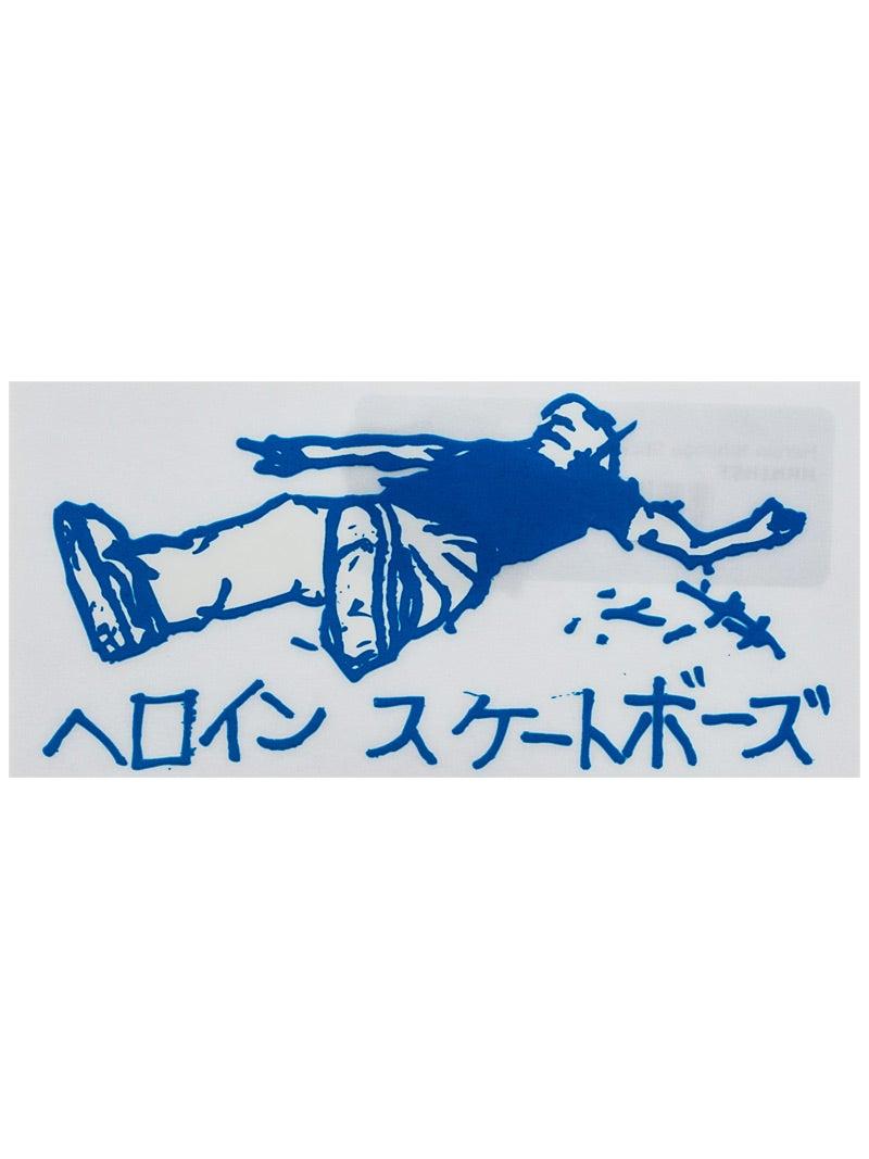 Heroin Nihongo Sticker