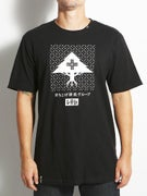 LRG Generation Tree T-Shirt