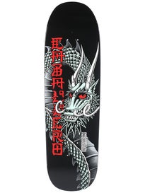 Powell Caballero Ban This Black/Mint Deck 9.265 x 32