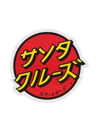 Santa Cruz Japanese Dot 3 Sticker